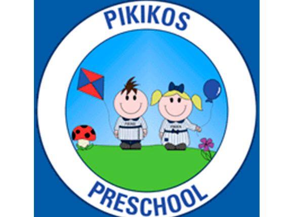 Jardín Pikikos